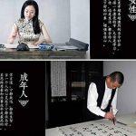 2x Pinceaux de caligrafia haute gamme de poil de Weazel itachike et de laine juumou + Coffret Bois 4321 de la marque ONOGAL image 2 produit