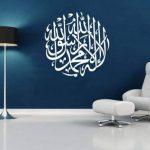 achat calligraphie TOP 0 image 2 produit