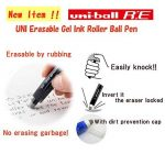 """Article neuf. Uni Roller à encre gel effaçable Stylo. """"Uni-Ball R: E"""" 0,5mm–-cobalt Encre bleue -- 3pcs Value Lot (Urn18005.33) de la marque UniPatch image 1 produit"""