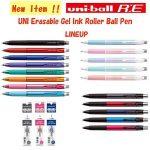 """Article neuf. Uni Roller à encre gel effaçable Stylo. """"Uni-Ball R: E"""" 0,5mm–-cobalt Encre bleue -- 3pcs Value Lot (Urn18005.33) de la marque UniPatch image 2 produit"""