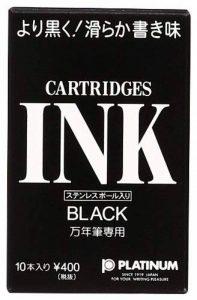 Cartouches Noir Platinum Boite de 10 de la marque Platinum image 0 produit