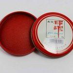 Chengyida 2pièces Tampon de calligraphie Joint Peinture Encre Rouge Pâte chinoise Yinni Pad (30G par One) Meilleur Prix de la marque CHENGYIDA image 1 produit