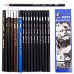 crayons aquarellables 12 Crayons,Letone Graphite aquarelle Crayons à l'aquarelle Dessin Crayons pour école Personnelle (10B) de la marque Letone image 1 produit
