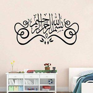 DIY Amovible Islamique Musulman Culture Surah Arabe Bismillah Allah Calligraphie Sticker Mural en Vinyle Citation/ Décalques Coran comme Home Papier Peint Art décorateur 9327(49cm x 100cm) de la marque AUVS image 0 produit