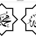 DIY amovible islamique musulmane Culture Surah arabe Bismillah Allah Vinyl Stickers muraux/stickers Coran Quotes calligraphie comme Accueil Art mural Décorateur (4004(57*118cm)) de la marque AUVS image 1 produit