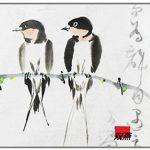 Encre de Chine calligraphie 1 Flacon de 100g Noir - BEIJING - ESPACE BEAUX ARTS de la marque BEIJING - ESPACE BEAUX ARTS image 4 produit