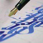 Ensemble Calligraphie 14 Pièces Stylos à Encre avec 6 Plumes et Cartouches par Kurtzy - Kit pour l'Écriture Calligraphique - Ensemble Complet pour les Débutants - Étui de Rangement Inclut de la marque Kurtzy image 5 produit