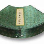 F250-3 Coffret de calligraphie chinoise de la marque Gifts Of The Orient image 1 produit