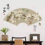HCCY Encre chinoise de calligraphie chinoise classique sur le mur de la montagne de fleurs décorations de salon ayant la forme d'un boîtier blanc posters autocollants 125*60cm de la marque HCCY STICKER image 1 produit