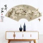 HCCY Encre chinoise de calligraphie chinoise classique sur le mur de la montagne de fleurs décorations de salon ayant la forme d'un boîtier blanc posters autocollants 125*60cm de la marque HCCY STICKER image 2 produit