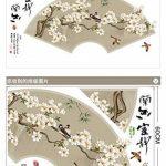 HCCY Encre chinoise de calligraphie chinoise classique sur le mur de la montagne de fleurs décorations de salon ayant la forme d'un boîtier blanc posters autocollants 125*60cm de la marque HCCY STICKER image 4 produit
