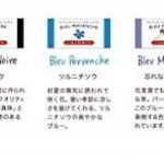 J hebrin Cartouches d'encre d'écriture–Bordeaux (Lot de 6) de la marque J Hebrin image 3 produit