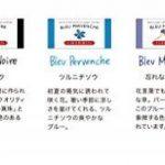 J Herbin Lot de 6 cartouches d'encre pour styloLarmes de cassis de la marque J Hebrin image 3 produit