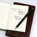 le stylo à bille TOP 4 image 3 produit