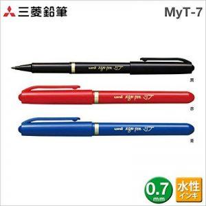 "Lot de 3 Feutres Sign Pen ""LIV"" MYT-7 Bleu Noir Rouge par Mitsubishi Pencil Japon de la marque Mitsubishi Pencil image 0 produit"