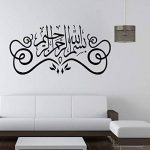 magasin calligraphie TOP 6 image 2 produit