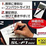 mini stylo bille TOP 1 image 2 produit