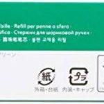 Montblanc 118126 Lot de 2 Recharges pour Stylo Bille Taille M Emerald Green de la marque Montblanc image 1 produit
