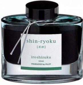 Namiki iroshizuku Stylo plume Encre en bouteille, shin-ryoku, vert forêt (69214) de la marque Namiki image 0 produit