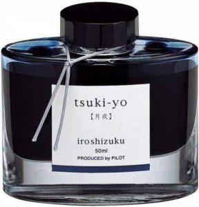 Namiki iroshizuku Stylo plume Encre en bouteille, tsuki-yo, Moonlight, turquoise (69205) de la marque Namiki image 0 produit