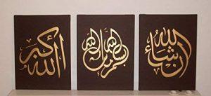 peinte à la main de calligraphie islamique arabe mur Art Lot de 3Peintures Huile sur toile tendue et encadrée pour le salon de la marque G & A image 0 produit