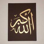 peinte à la main de calligraphie islamique arabe mur Art Lot de 3Peintures Huile sur toile tendue et encadrée pour le salon de la marque G & A image 1 produit