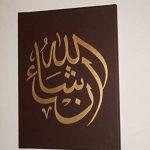 peinte à la main de calligraphie islamique arabe mur Art Lot de 3Peintures Huile sur toile tendue et encadrée pour le salon de la marque G & A image 2 produit