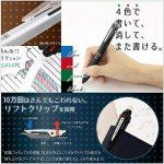 Pilot 2268001Roller FRIXION BALL Stylo à bille 4quatre couleur–0,5mm–noir de la marque Pilot Pen image 2 produit