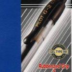 Pilot G2 Lot de 12 Stylo à bille Pointe moyenne rétractable Encre gel Bleue Corps plastique avec grip caoutchouc de la marque Pilot image 1 produit