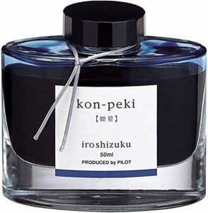 Pilot Iroshizuku Fountain Pen Ink - 50 ml Bottle - Kon-peki Deep Azure Blue (Deep Blue) (japan import) de la marque Pilot image 0 produit