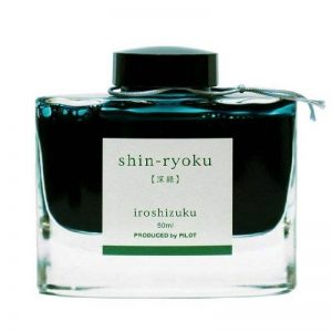 Pilot Iroshizuku Fountain Pen Ink - 50 ml Bottle - Shin-ryoku Deep Green (Deep Green) (japan import) de la marque Pilot image 0 produit