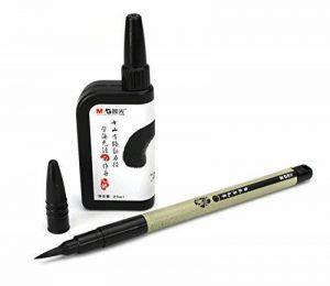 Pinceau de calligraphie stylo a encre rechargeable pour / calligraphie chinoise japonaise de la marque Farang image 0 produit