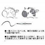 Plumes de stylo en chrome Zebra modèle Comic G, 10 plumes (PG-6B-C-K) de la marque Zebra image 3 produit