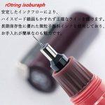 Rotring Isograph Stylo de calligraphie 0,18 mm Noir de la marque Rotring image 1 produit