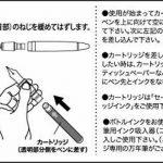 Sailor- Cartouche d'encre Noir pour stylos plume Sailor de la marque Sailor image 2 produit