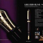 stylo japonais pilot TOP 9 image 2 produit