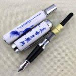 stylo plume cheval TOP 2 image 4 produit