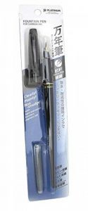 Stylo plume Platinum Carbone Desk, Super fin de la marque Platinum image 0 produit