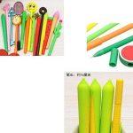 stylo plume waterman plastique TOP 6 image 1 produit