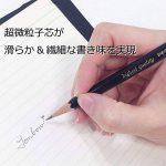Tombow MONO-100-F Lot de 12 Crayons graphite MONO 100, dureté F de la marque Tombow image 3 produit