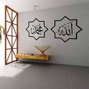 vente calligraphie TOP 1 image 0 produit