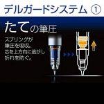 Zebra crayon mécanique Delguard type LX 0,5mm, corps noir (P-ma86-bk) de la marque Zebra image 1 produit