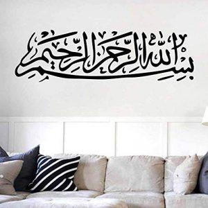 zooarts Art islamique calligraphie arabe Allah mural en vinyle amovible Stickers citation 547 de la marque Zooarts image 0 produit